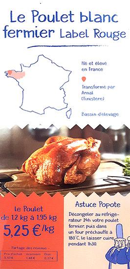 poulet ecomiam surgeles