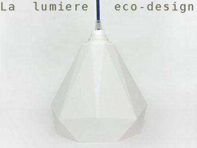 Des lampes design et éco-resoponsables